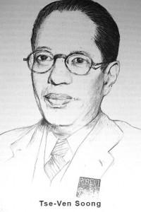 Tse-Ven-Soong