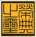 hmo-ideogramme