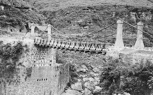 Le pont de Pankiang (16 juin 1938)